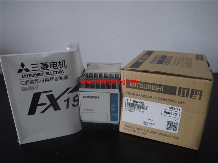 FX5-8EYR/ES