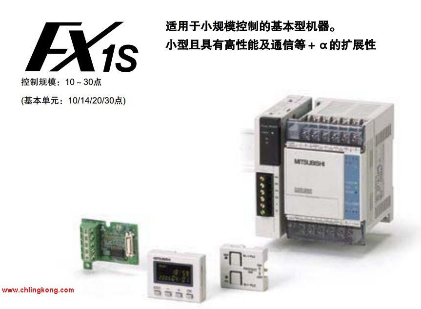 企业QQ:800091216 三菱FX1S-30MT-D技术说明: 总点数:24点FX1S-30MT-D。 输入点数:14点。 输出点数:10点。 电压:AC220V。 输出类型:继电器。 外形尺寸:90*75*90。 FX1N系列是功能很强大的微PLC, 可扩展到多达128 I/O点, 并且能增加特殊功能模块或扩展板FX1S-30MT-D。 通信和数据链接功能选项使得FX1N在体积、通信和特殊功能模块等重要的应用方面非常完美。 三菱FX1S-30MT-D详细介绍: 大的输入/输出点数:96点。 电源电