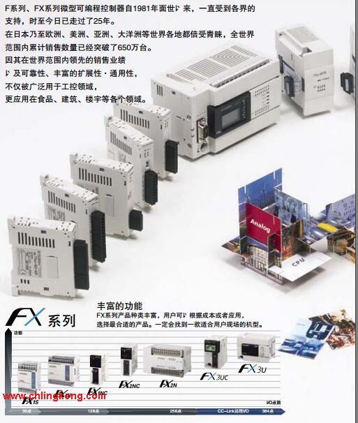 fx1n-16mt/三菱fx2n-48er-es/ul