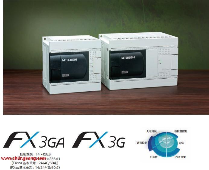 55kg 三菱fx3g-40mt/ds plc