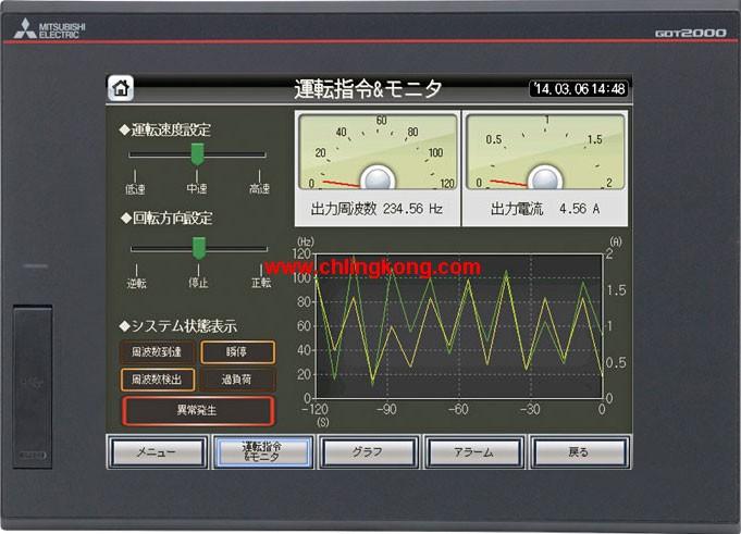 三菱触摸屏,三菱人机,三菱GT2510-VTBA