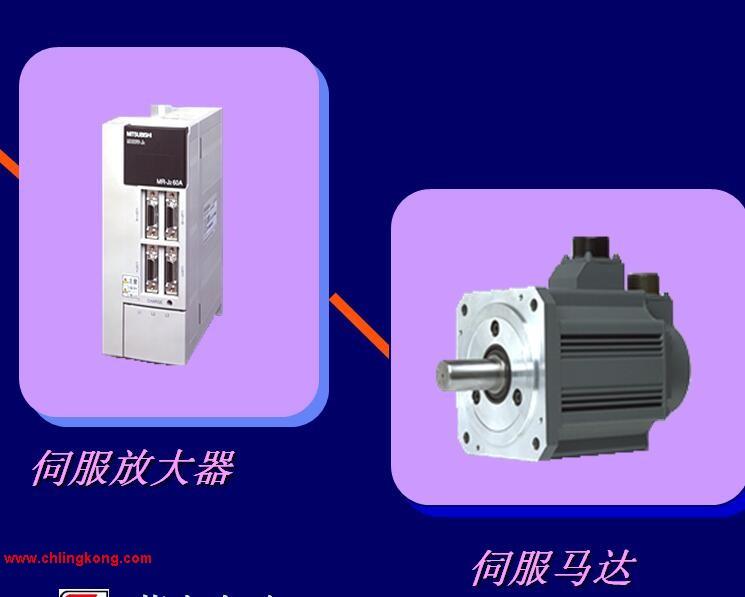 三菱HC RF203B 三菱plc控制伺服电机
