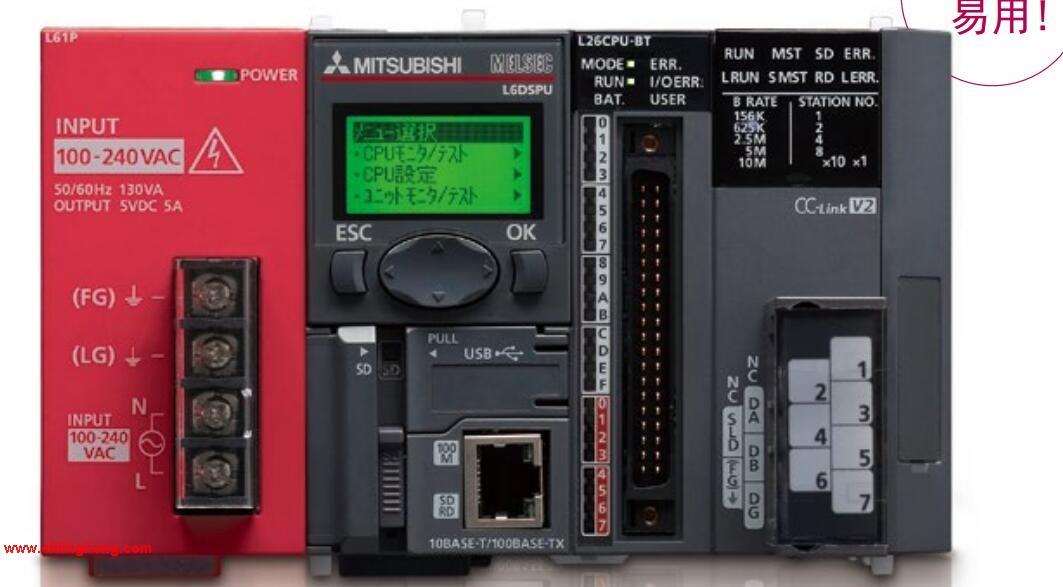 电源模块l63sp原装三菱l63sp 三菱plcfx1s