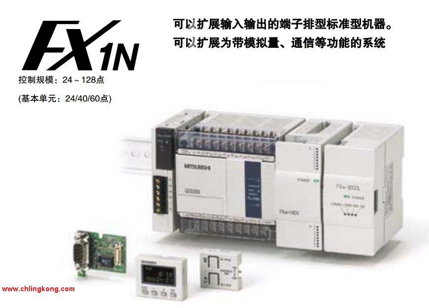 三菱 PLC FX1N-60MT-ESS/UL