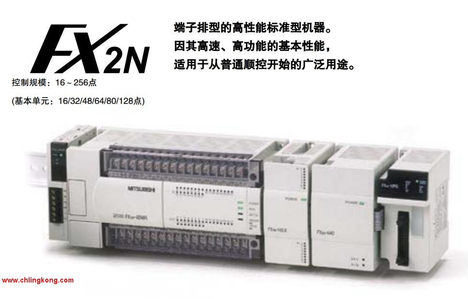 三菱 PLC FX2N-16MR-UA1/UL