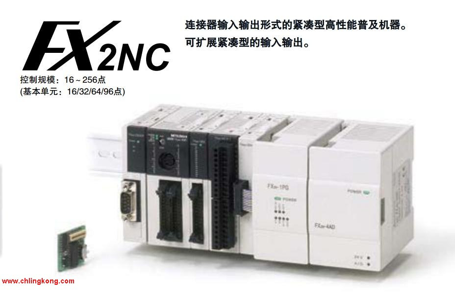 三菱 PLC FX2NC-16MR-T-DS