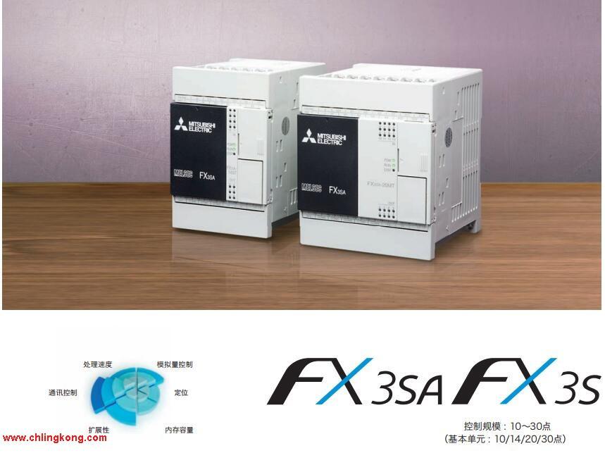 三菱 PLC FX3S-14MT/ESS