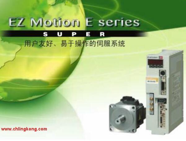 三菱 伺服放大器 MR-H350AN