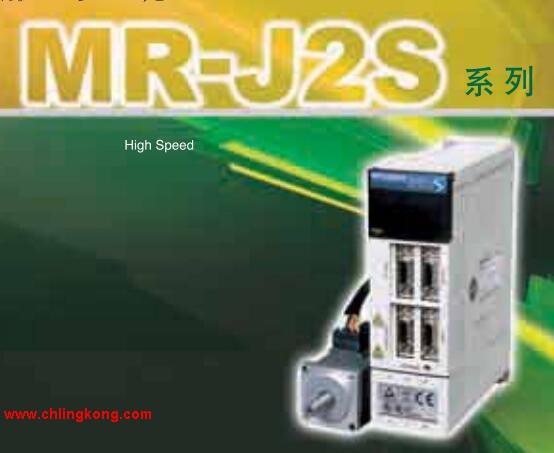 三菱 内置定位功能伺服放大器 MR-J2S-20CP1