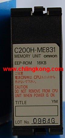 C200H-ME831